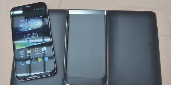 padfone-2-tablet