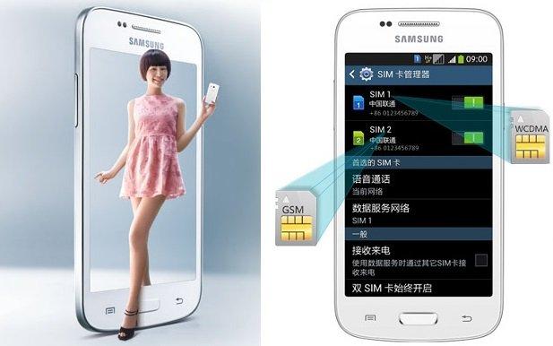 Samsung-Galaxy-Trend-3