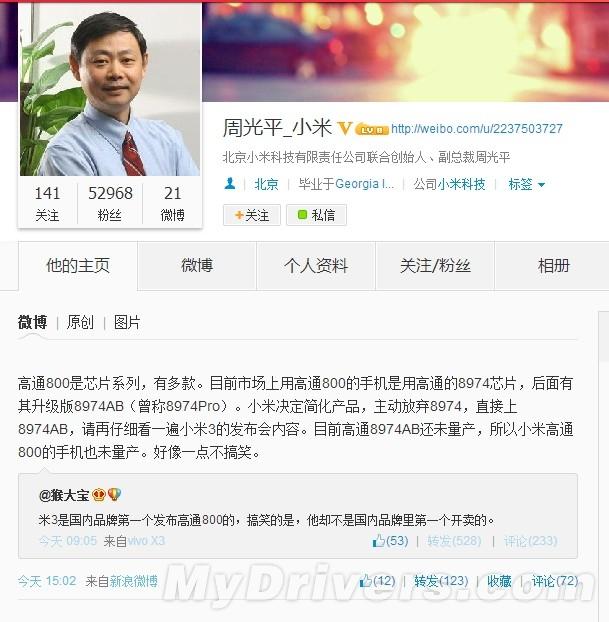 vice-presidente-Xiaomi