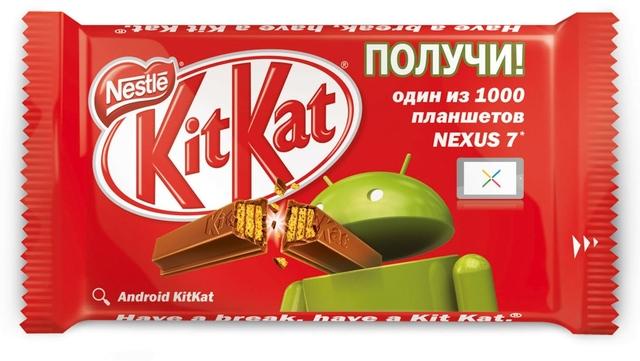 kitkat-android