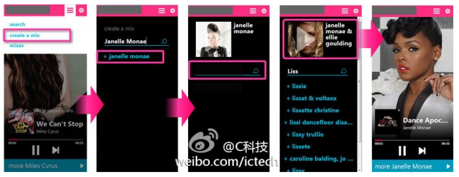 Nokia-Music-web-app