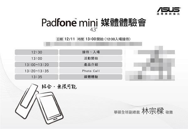 ASUS-PadFone-Mini-dati