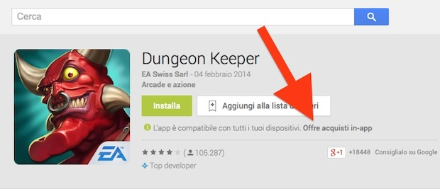 Google-Play-in-app