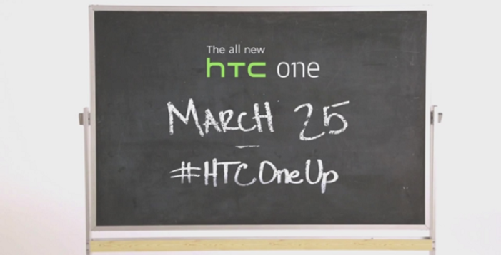 The-All-New-HTC-One-teaser