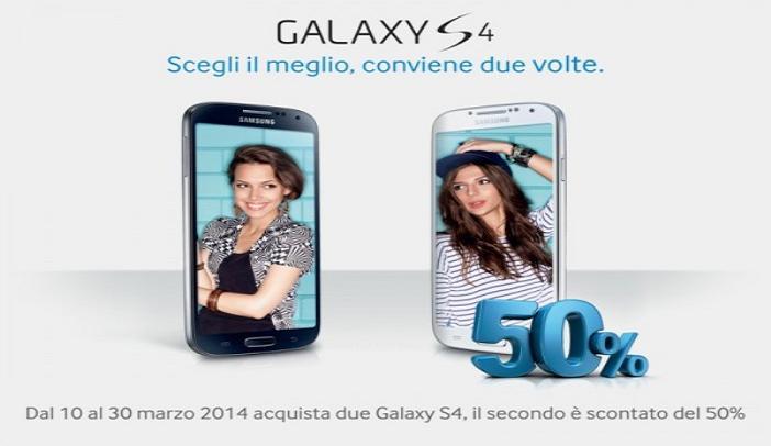 Galaxy S4 promozione