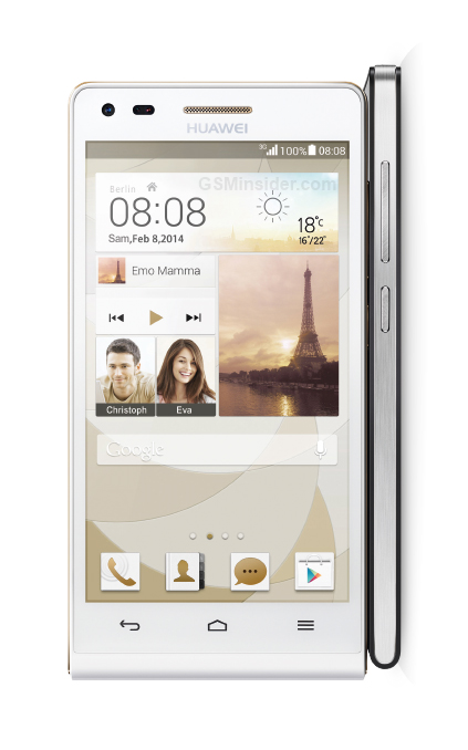 Huawei-Ascend-P7-Mini-official-image-1
