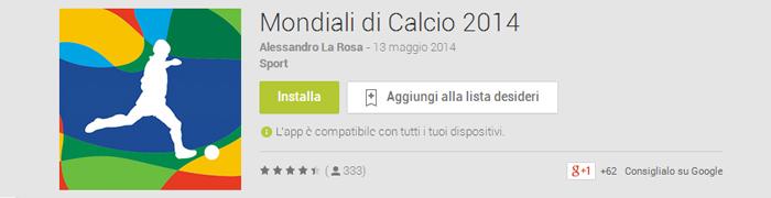 modialicalcio14