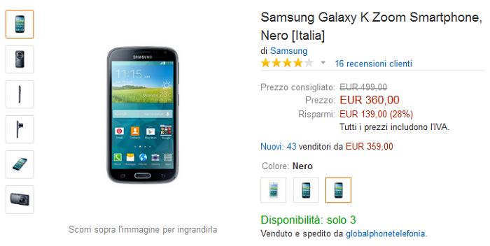 Samsung-Galaxy-K-Zoom-vs-Panasonic-Lumix-Smart-Camera-CM1-specifiche-tecniche-e-differenze-a-confronto-4