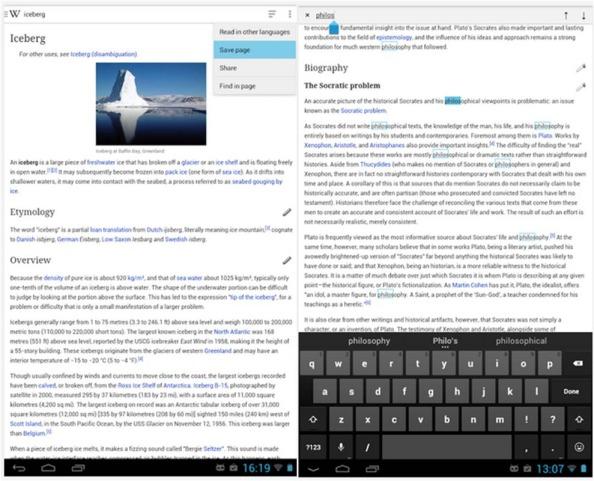 Wikipedia migliori applicazioni Android per la scuola