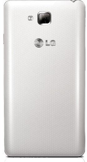 LG-Optimus-L9-II-offerte-operatori,-specifiche-tecniche-e-caratteristiche-1
