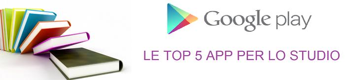 Le-migliori-5-app-per-lo-Studio-sul-Google-Play-Store-21