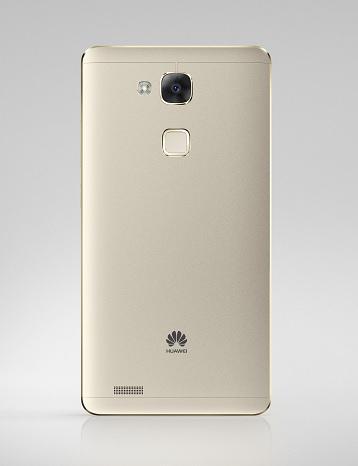 Huawei-Ascend-Mate-7-Gold-2