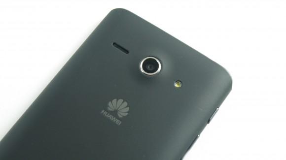 Huawei-Ascend-Y530-caratteristiche,-specifiche-tecniche-e-offerte operatori-1