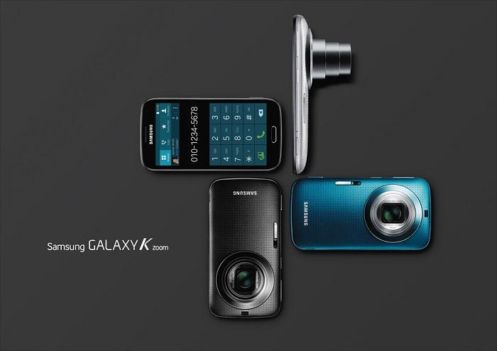 Samsung-Galaxy-K-Zoom-offerte-operatore-Tre,-caratteristiche-e-specifiche-tecniche-1