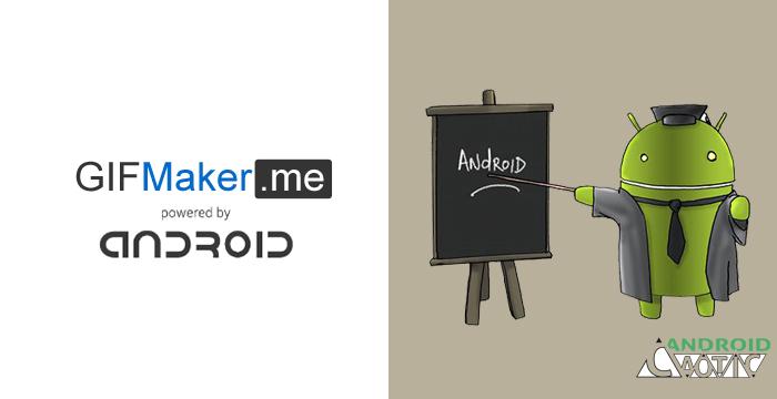 guida-android-come-creare-una-bootanimation