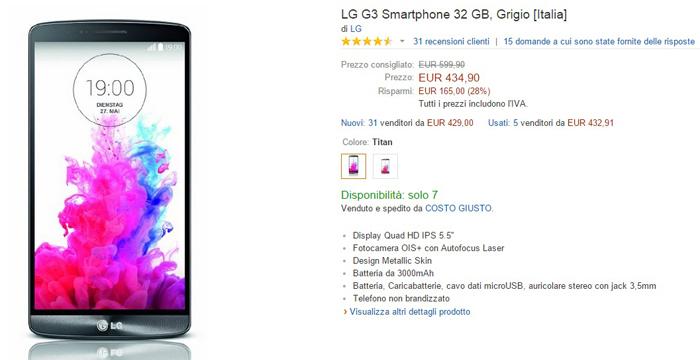 lgg3-amazon1