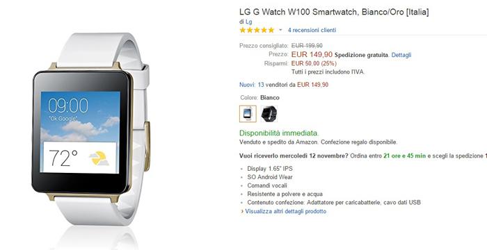 lggwatch-amazon