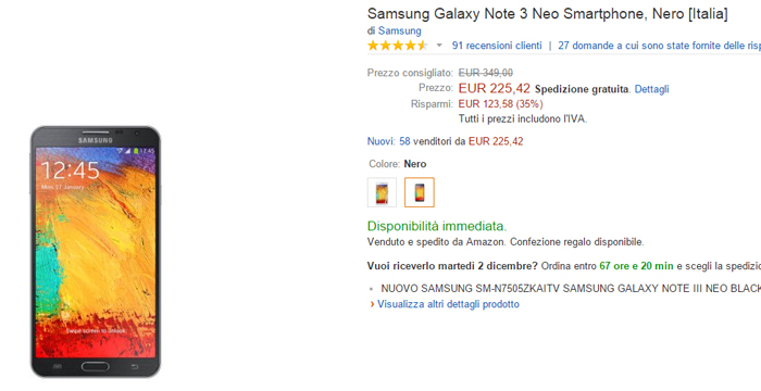 samsung galaxy note 3 neo -amazon