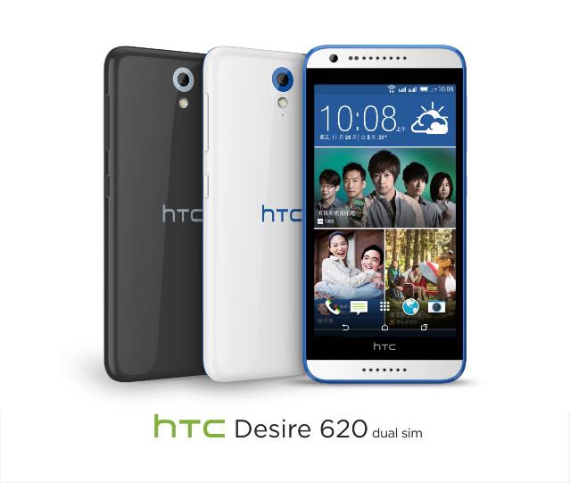 Desire-620-vs-Desire-620G-specifiche-tecniche-e-differenze-a-confronto-tra-i-due-HTC-1