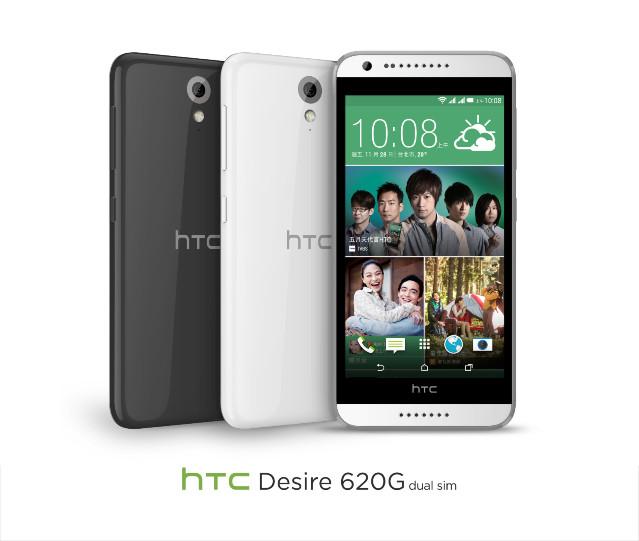 Desire-620-vs-Desire-620G-specifiche-tecniche-e-differenze-a-confronto-tra-i-due-HTC-2