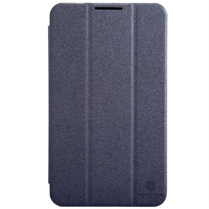 Le-migliori-5-cover-e-custodie-per-l'Asus-FonePad-7-su-Amazon-2