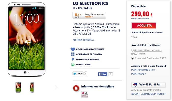 LG-G2-caratteristiche,-migliori-prezzi-e-specifiche-tecniche-6