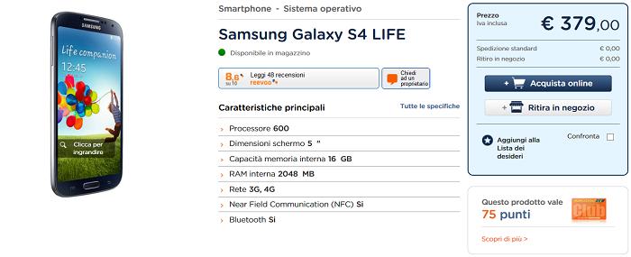Samsung-Galaxy-S4-migliori-prezzi,-specifiche-tecniche-e-caratteristiche-7