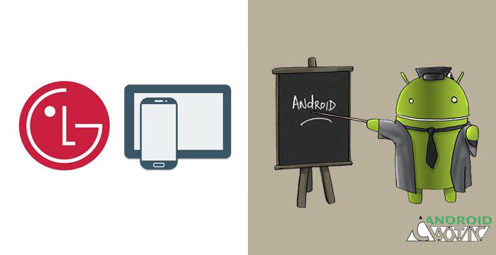 guida-android-come-controllare-smartphone-remoto-lg-on-screenmod