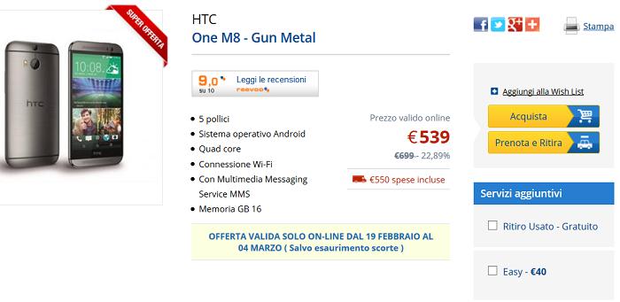 HTC-One-M8-caratteristiche,-migliori-prezzi-e-specifiche-tecniche-4