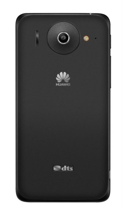 Huawei-Ascend-G510-caratteristiche,-offerte-operatori-e-specifiche-tecniche-2