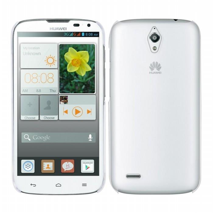 Le-migliori-5-cover-e-custodie-per-il-Huawei-Ascend-G610-su-Amazon-6