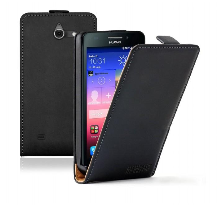 Le-migliori-5-cover-e-custodie-per-il-Huawei-Ascend-Y550-su-Amazon-5
