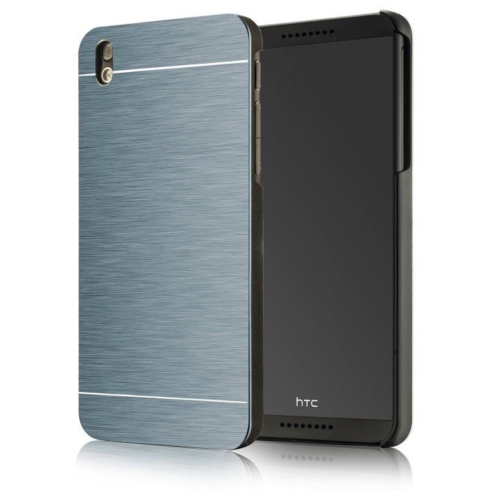 Le-migliori-5-cover-e-custodie-per-l'HTC-Desire-816-su-Amazon-1