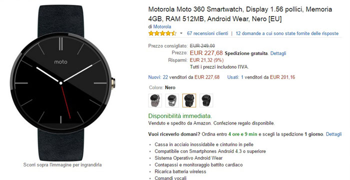 motorolamoto360-amazon-09022015