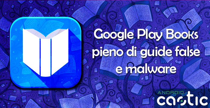 Google Play Books e malware