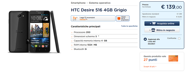 HTC-Desire-516-dual-sim- aratteristiche,-migliori-prezzi-e-specifiche-tecniche-5