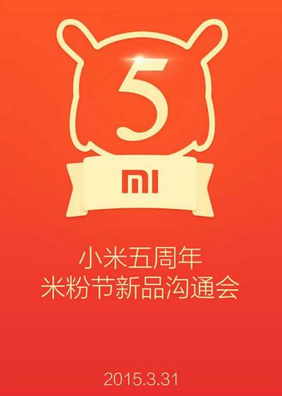 Xiaomi-anniversario