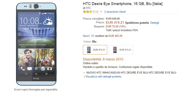 htc desire eye -amazon-01032015