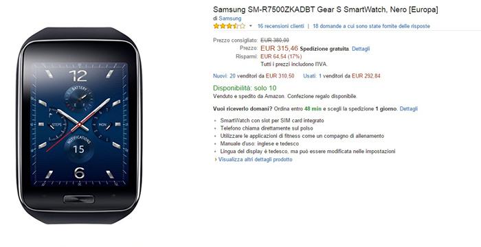 samsung gear s - migliori offerte amazon -30032015