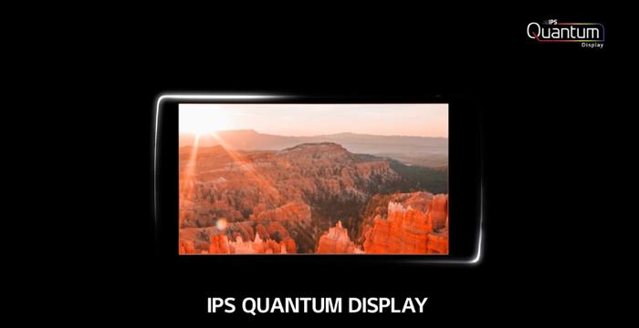 Teaser display QHD LG G4