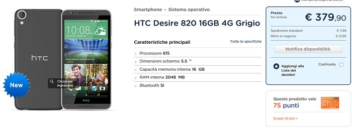 HTC-Desire-820-caratteristiche,-migliori-prezzi-e-specifiche-tecniche-4