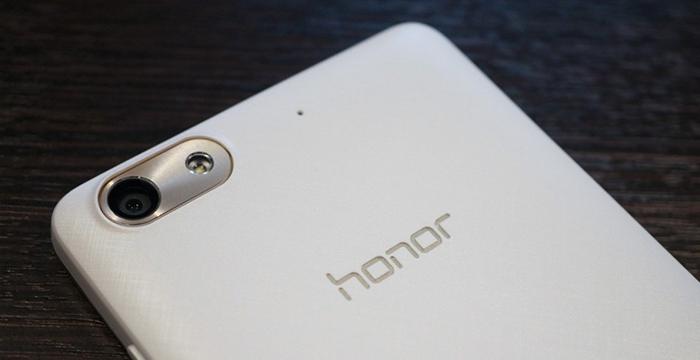 Nuove indiscrezioni su Huawei Honor 4C