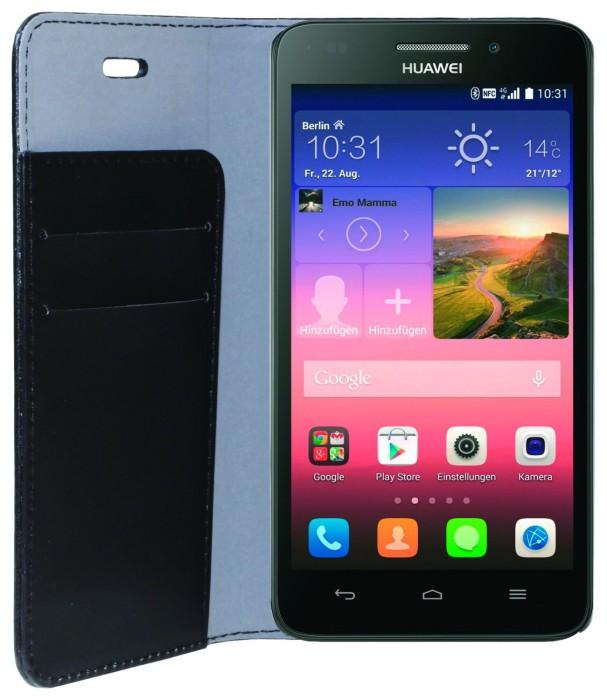 Le-migliori-5-cover-e-custodie-per-il-Huawei-Ascend-G620s-su-Amazon-3