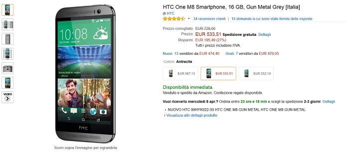 One-M8s-vs-One-M8-differenze-e-specifiche-tecniche-a-confronto-tra-i-due-HTC-2