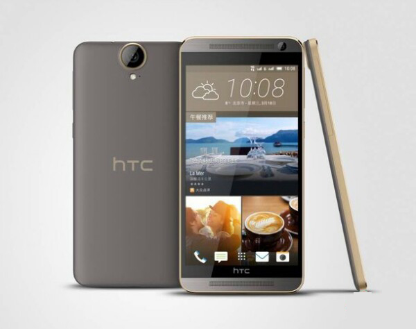 One-M9+-vs-One-E9+-differenze-e-specifiche-tecniche-a-confronto-tra-i-due-HTC-3