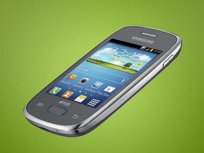 Samsung-Galaxy-Pocket-Neo-migliori-prezzi,-caratteristiche-e-specifiche-tecniche-2