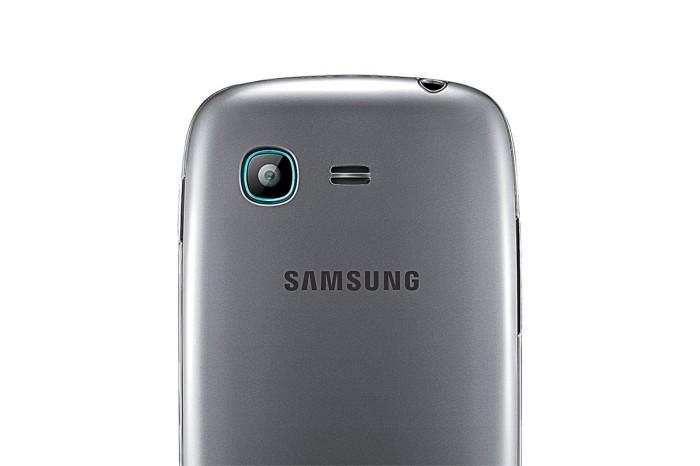 Samsung-Galaxy-Pocket-Neo-migliori-prezzi,-caratteristiche-e-specifiche-tecniche-3