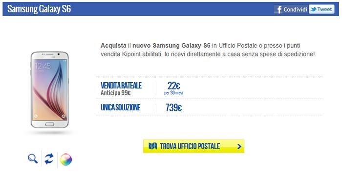 Samsung-Galaxy-S6-offerte-operatori,-caratteristiche-e-specifiche-tecniche-5