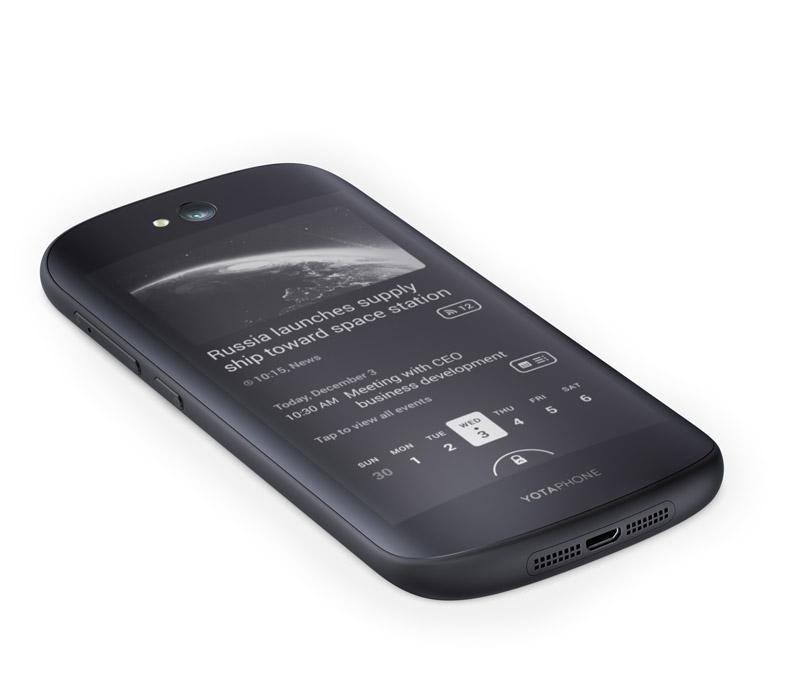 YotaPhone-2-lo-smartphone-dual-screen-anche-con-Tre-2