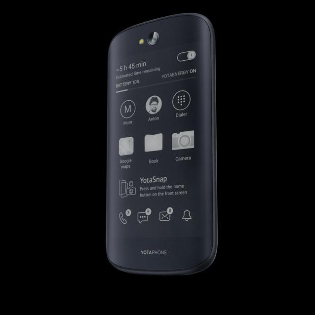 YotaPhone-2-lo-smartphone-dual-screen-anche-con-Tre-3